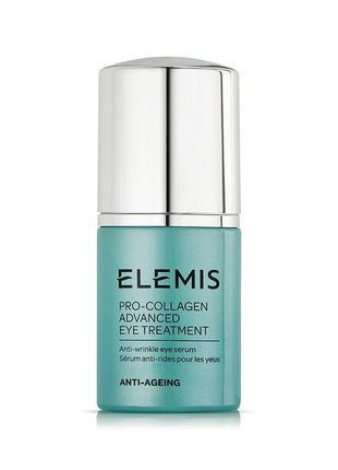 Лифтинг-сыворотка для области вокруг глаз elemis pro-collagen ...