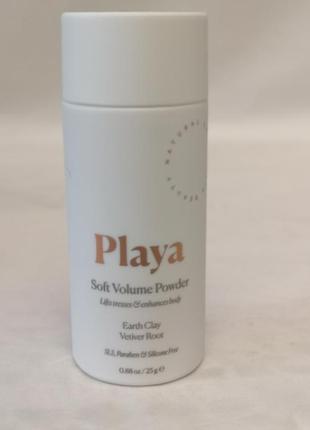 Средство для придания объема playa soft volume powder, 25 гр.