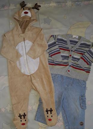 Набор одежды на 6-9 месяцев