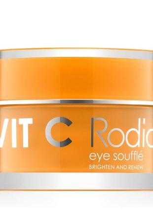 Осветляющий крем для век с 2% витамина с  rodial vit c eye sou...