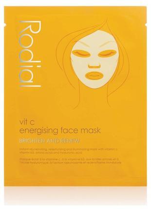 Тканевая маска с витамином с rodial vit c energising face mask...