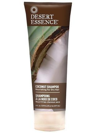 Desert essence увлажняющий кокосовый шампунь для сухих и окраш...