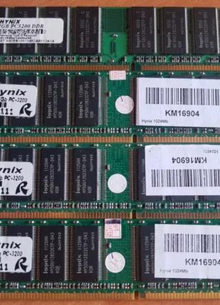 DDR1 Hynix 4Gb, планки по 1 Gb