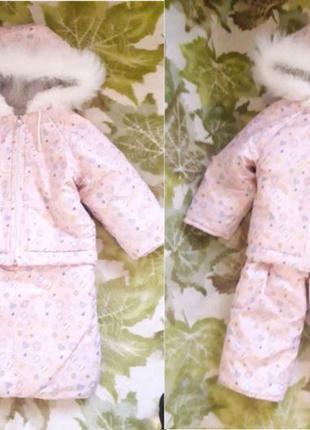Детский зимний костюм комбинезон тройка для девочки