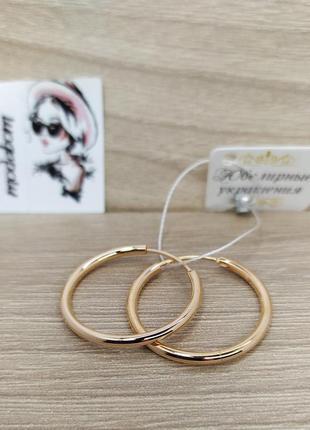 Позолоченные серьги кольца, конго 2.5 см