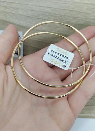 Позолоченные серьги кольца, конго 6.5 см