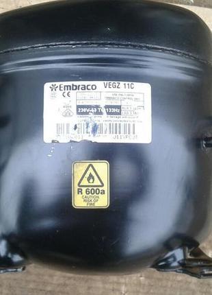Инверторный компрессор Embraco VEGY 11c на r600a, можно с блоком.