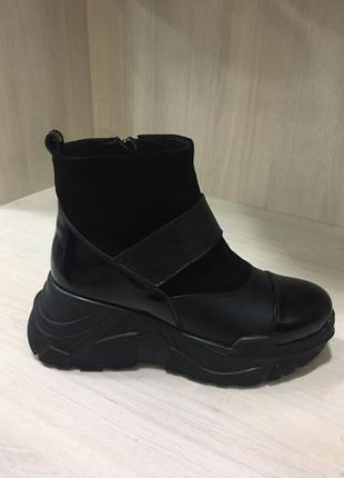 Стильные кожаные ботинки на зиму с толстой подошвой
