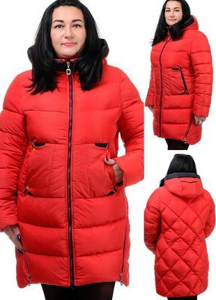 Зимняя женская куртка-пуховик для пышный форм