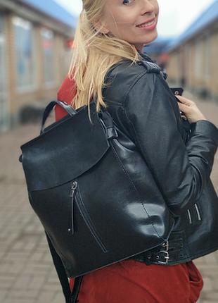 Есть наложенный платеж. кожаный рюкзак черный  (сумка)