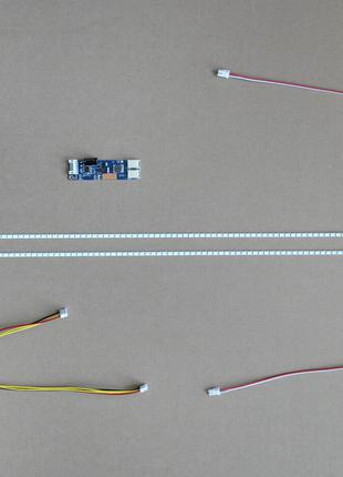Универсальные led планки подсветки вместо ламп для монитора 15-24
