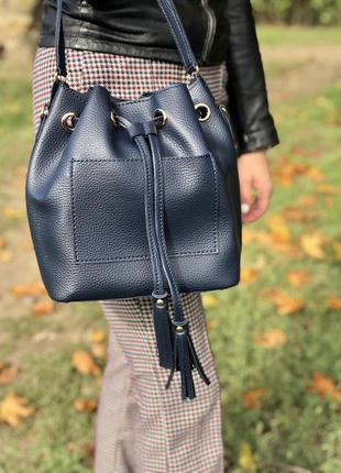 Набор сумка с клатчем 2в1 синяя