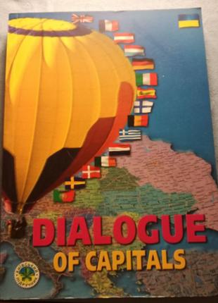 Учебник Страноведения на Английском языке