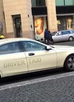 Г.Харьков приглашаем к сотрудничеству водителей со своим авто.