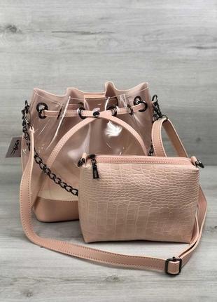 Набор силиконовая сумка с косметичкой 2в1 пудровая