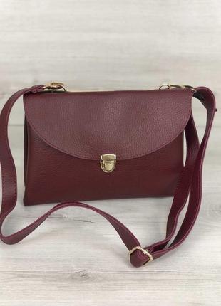 Женская сумочка кросс-боди на два отделения бордового цвета