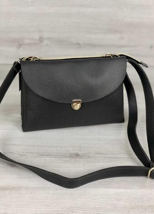 Женская сумочка кросс-боди на два отделения серого цвета