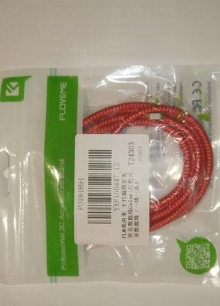 USB- micro usb магный шнур 1м.