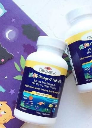 Oslomega рыбий жир с омега-3 для детей клубничный вкус. 60 капсул