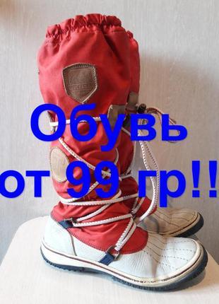 Сапожки продам.обувь 999 пар!!!
