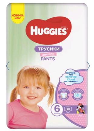 Подгузники - трусики, памперсы, Huggies 6 р.  для девочек