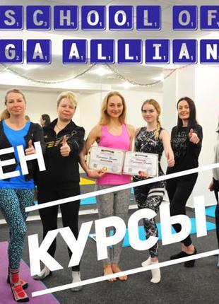 Индивидуальный учительский курс по йоге в Харькове. Преподаватель