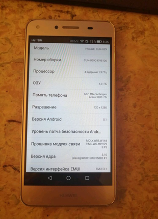 Продам 2 телефона Huawei y5II