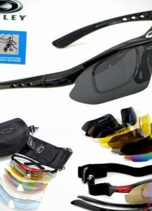 Тактические очки Oakley Polarized 5 линз для рыбалки поляризов...