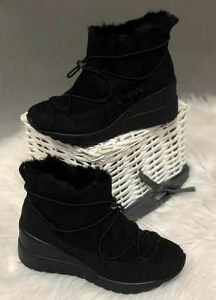 Зимние ботинки боты кроссовки на платформе