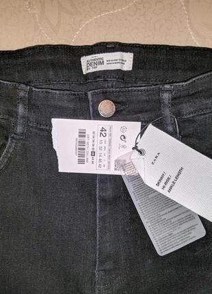 Продам новые женские джинсы skinny zara