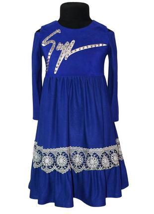 Платье из эластичной замши с завышенной талией 116-122см