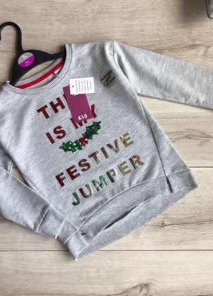 "Новогодний свитер ""tu"""