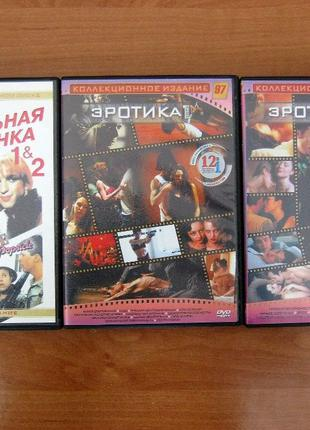 Фильмы на DVD- дисках