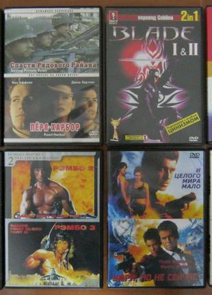 DVD-диски с фильмами высочайшего качества (двухсторонние)