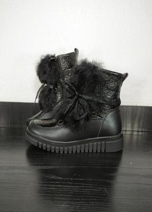 Детские зимние ботинки на меху