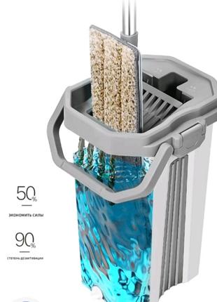 NEW Швабра с ведром и самоотжимом Scratch Cleaning mop 360