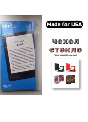 ПОДСВЕТКА! •10 Gen•2019• Электронная книга Amazon Kindle• из США•