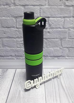 Термокружка бутылка на 650мл термос