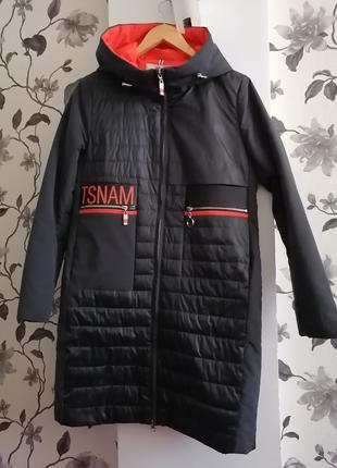 Куртка демисезонная удлиненная S-M
