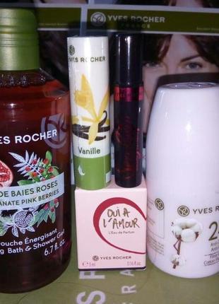 Набор гель гранат,мини-парфюм да любви,бальзам для губ,дезодор...