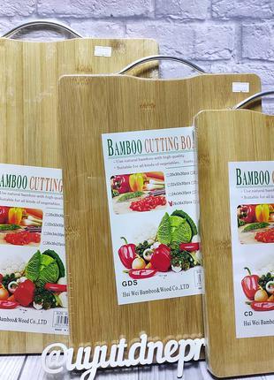 Доска кухонная разделочная досточка бамбуковая