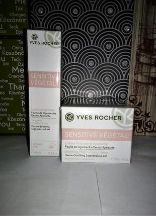 Набор успокаивающий крем для глаз + для лица сенситив вежеталь...