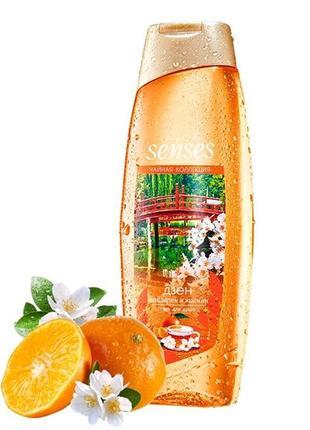 """Гель для душа avon senses """"мандарин и жасмин"""" 500 мл"""