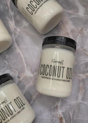 Натуральное кокосовое масло для волос 🥥