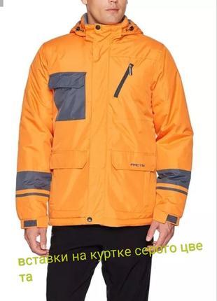 Arctix америка термо куртка зимняя очень тёплая
