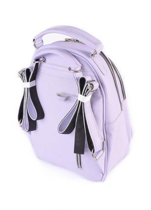 Женский кожаный рюкзак-сумка 2в1 натуральная кожа, лавандовый ...