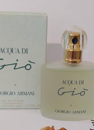 """Giorgio armani """"acqua di gio""""-edt 35ml vintage"""