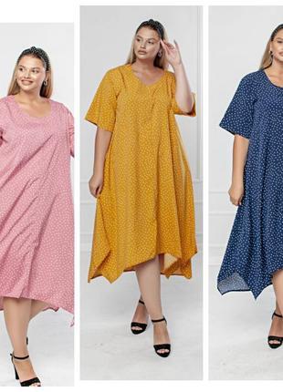 Платье 👗 в свободном стиле. большой размер.