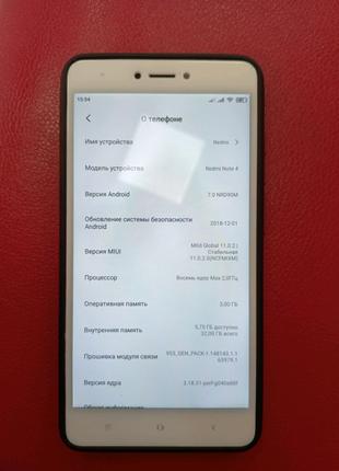 Xiaomi Redmi Note 4x 3 / 32gb