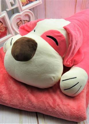 Игрушка +плед +подушка собачка